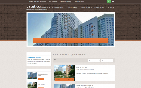 скрипт php+html . Сервис поиска недвижимости