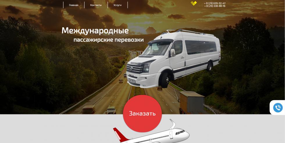 WordPress. Сайт транспортных услуг
