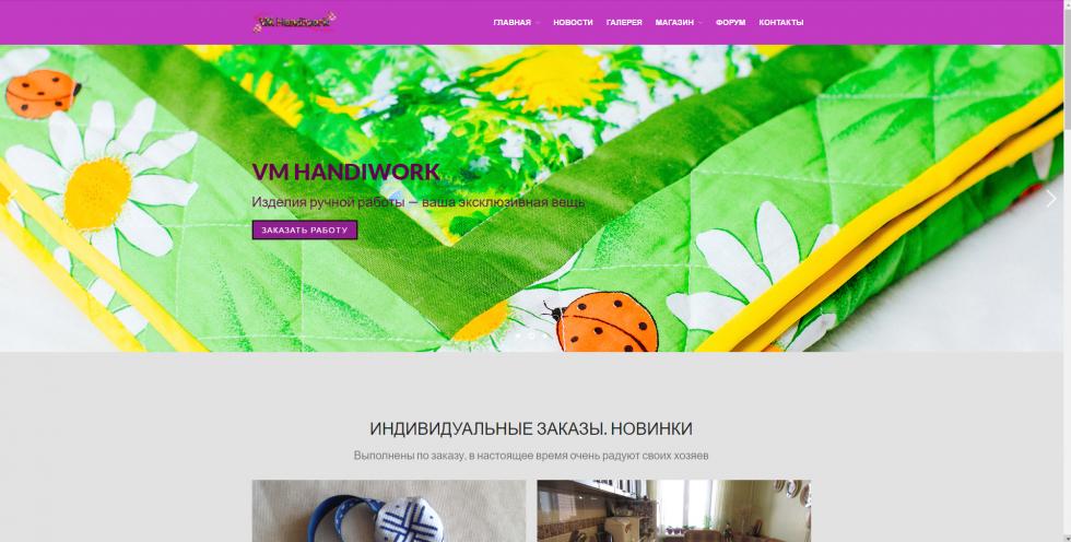 CMS Webasyst. Интернет-магазин ателье белья.
