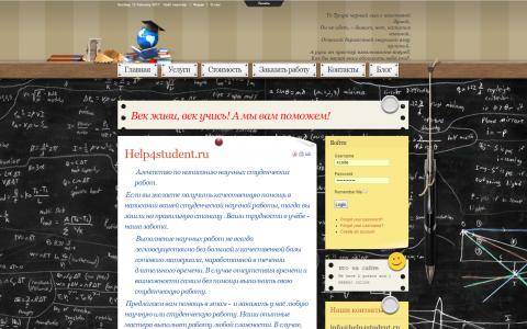 Joomla. Сайт студенческих работ.