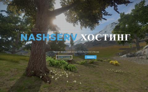 XenForo + WordPress +TCadmin. Форум и хостинг игровых серверов
